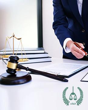 موسسه وکلای صدرا